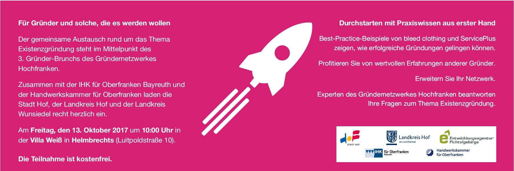 3. Gründerbrunch Gründernetzwerk Hochfranken in Helmbrechts