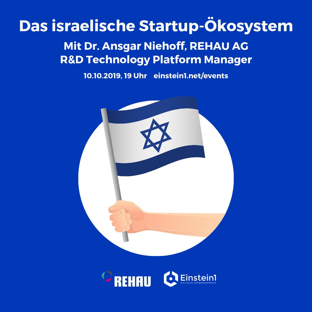 """Teaser Vortrag """"Das israelische Startup-Ökosystem"""""""